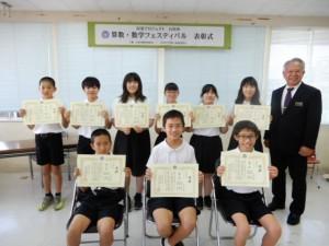 「石垣市算数・数学フェスティバル」小学生の部