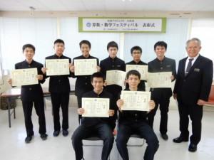 「石垣市算数・数学フェスティバル」中学生の部